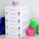 小號收納柜抽屜式首飾盒塑料辦公桌面收納盒子儲物柜多層整理柜子 aj6717『科炫3C』