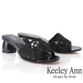 ★2019春夏★Keeley Ann氣質名媛 鏤空網紗水鑽圓跟拖鞋(黑色) -Ann系列