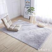 客廳地毯茶幾毯子臥室網紅床邊毯滿鋪可愛房間毛地墊榻榻米ins風PH4066【棉花糖伊人】