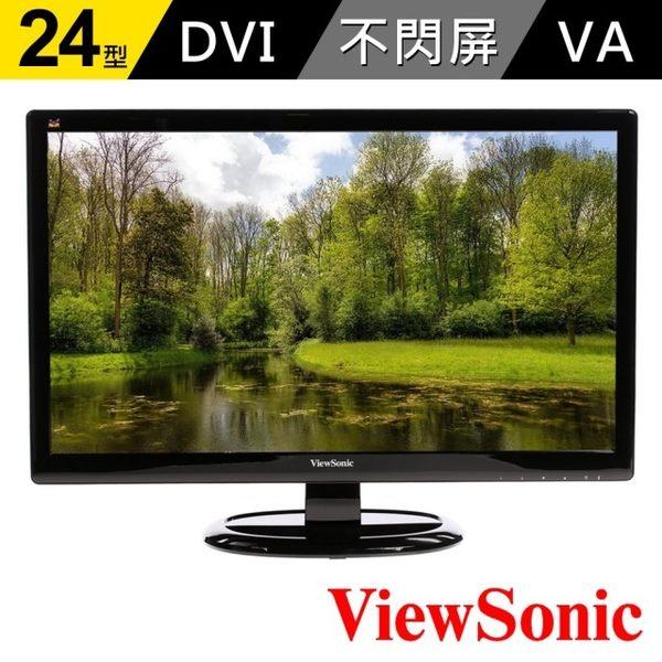 全新 ViewSonic 優派 VA2465S 24型VA寬螢幕 電腦螢幕