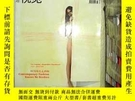 二手書博民逛書店青年視覺罕見2005 8Y203004