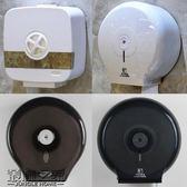 酒店衛生間廁所大捲衛生紙盒免打孔 壁掛式家用大盤紙架大捲紙筒