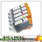 任選顏色~CANON PGI-780XL/CLI-781XL 相容墨水匣 TS707/TS8170/TS8270/TS8370/TS9570/780XL/781XL