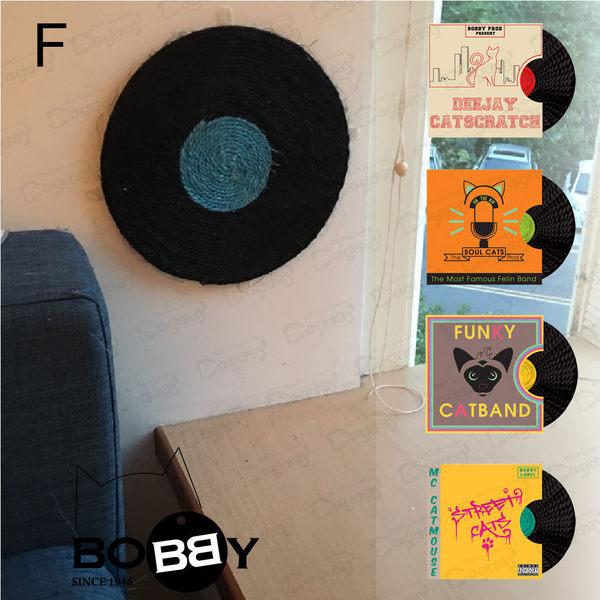 喵居歲月法國《BOBBY》貓咪抓唱盤 貓DJ 貓抓板 造型抓板 不掉屑