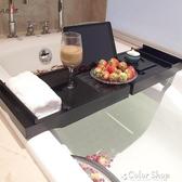 浴缸架歐式浴缸架竹制伸縮泡澡浴盆支架浴室置物收納架衛生間浴缸置物架 交換禮物 YYP