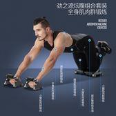 健腹器 多功能健腹器腹肌輪腹部運動鍛煉腹肌訓練瘦腰器家用健身器材滾輪igo 雲雨尚品