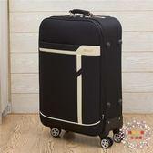 20寸商務拉桿箱學生行李箱男24萬向輪旅行箱牛津布密碼箱帆布箱子