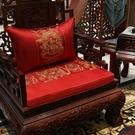 [超豐國際]新中式絲綿刺繡餐椅墊紅木仿古...