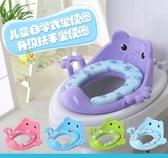 兒童坐便器 加大號馬桶圈男女寶寶坐便圈小孩馬桶蓋嬰幼兒馬桶座墊 - 雙十二交換禮物
