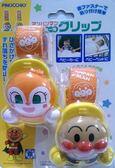 日本 Anpanman 麵包超人嬰兒床 手推車 萬用夾 棉被夾 推車掛勾 -超級BABY
