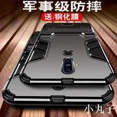 nokia手機殼諾基亞7手機殼7plus保護套x7諾基亞8全包防摔硅膠8男個性創意潮牌x7