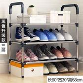 鞋架 鞋架多層簡易家用組裝門口宿舍鞋柜經濟型宿舍防塵小鞋架子省空間【superman】