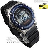 W-216H-2A 卡西歐 CASIO 電子錶 黑藍色 46mm 男錶 防水手錶 W-216H-2AVDF