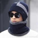 毛帽男 針織帽子男冬季保暖男士毛線帽冬天潮大頭圍線帽加厚加絨防寒棉帽 城市科技