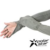 【PolarStar】P17519 抗UV覆手袖套『灰』休閒.戶外.登山.露營.防曬.抗UV.騎車.自行車.腳踏車