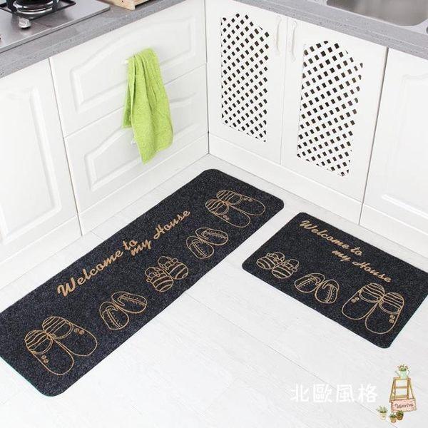 雙11瘋狂購-地墊廚房地墊門墊臥室地毯進門入戶門口門廳防油吸水腳墊防滑墊子家用