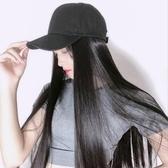 假髮帽帽子女韓版潮ins網紅帽子假發鴨舌帽百搭時尚女太陽帽棒球帽