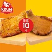 (加贈1片)【KK Life-紅龍免運組】雞腿排10片組(190±10g/片)