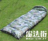 迷彩睡袋數碼叢林偽裝純棉單人戶外旅行野營四季午睡成人 魔法街