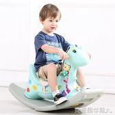 兒童搖搖馬木馬塑料兩用帶音樂大號嬰兒玩具1-3歲滑行車寶寶搖馬 igo 全館免運