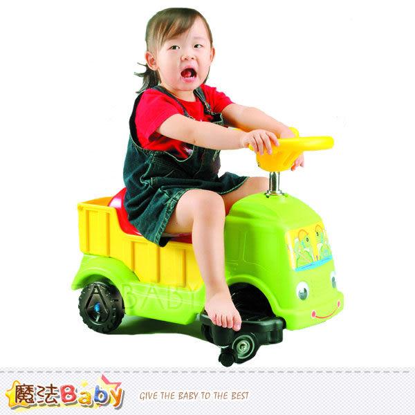 安全玩具 卡車扭扭車 魔法Baby