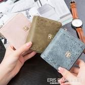 新款女短包韓版女皮甲時尚票夾手包女小包包手包手拿包女式ATF 艾瑞斯生活居家