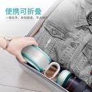 110-220V旅行折疊電熱水壺壓縮式矽膠燒水壺迷你便攜電熱水杯日本 ATF英賽爾3C數碼店