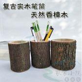 中式復古筆筒簡約辦公桌擺件學生圓形多功能 LQ2047『小美日記』