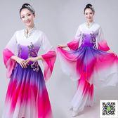 舞蹈服 秧歌舞蹈服裝演出服女新款夏季古典舞飄逸傘舞廣場舞套裝成人 歐歐流行館