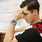 手錶 男士非機械運動石英學生防水時尚潮流夜光鋼帶男錶腕
