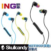 Skullcandy 骷髏糖 METHOD 美色運動耳機 內建麥克風 有線 耳塞式耳機 台閔公司貨