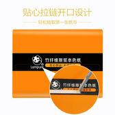 新年大促 純竹工坊竹纖維本色抑菌加厚3層100抽家用抽取式餐巾衛生紙8包裝
