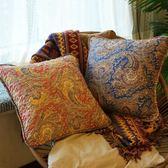 復古東南亞民族風棉質抱枕客廳沙發抱枕套床頭靠墊正反雙面腰枕頭WY【聖誕節禮物】