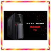 華擎 B450M 8GB D4 3200獨顯RTX2060 GDDR5 英雄聯盟遊戲主機