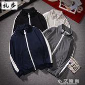 潮流拉鏈加絨衛衣男士學生休閒韓版套頭立領運動開衫外套 小艾時尚