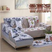 限定款沙發墊沙發墊罩全蓋布藝簡約123組合坐墊全包萬能巾套四季通用