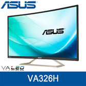 【免運費】ASUS 華碩 VA326H 32型 VA面板 曲面顯示器  / 不閃屏 +低藍光+144Hz / 三年保