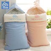 兒童睡袋 抱被 新生兒寶寶抱被春夏季薄款抱毯襁褓 嬰兒用品秋冬純棉睡袋包被CY潮流站