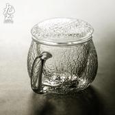 九土錘紋玻璃泡茶杯帶蓋加厚茶水分離杯子帶過濾帶茶漏辦公馬克杯【免運】