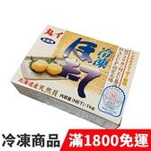 饕客食堂 日本北海道 生食級干貝 4S 海鮮 水產 生鮮食品