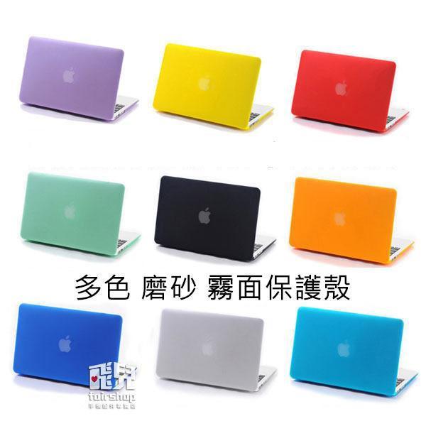 【妃凡】2018 MacBook Air13 A1932 霧面硬殼 保護殼 磨砂 logo無鏤空 163