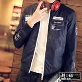 『潮段班』【ML050229】秋冬新款 加大尺碼M-3L 鋪棉下擺羅紋收邊小立領線條印刷防風外套棒球外套