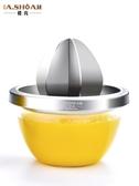橙子手動榨汁機304榨橙器檸檬壓擠 全館免運
