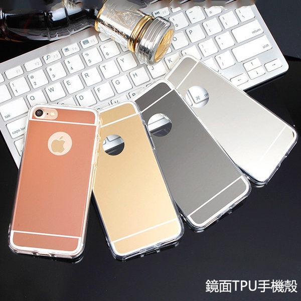 【快速出貨】iPhone 8 7 Plus 電鍍 鏡面 手機殼 輕薄 7Plus 透明邊框 軟邊 保護殼 鏡面殼
