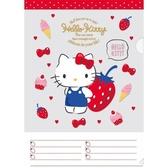 〔小禮堂〕Hello Kitty 日製L 型文件夾《A4 白紅草莓》資料夾L 夾檔案夾4977524 15597
