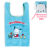 【震撼精品百貨】Pochacco_帕帢狗~三麗鷗 帕洽狗環保購物袋-藍#32510