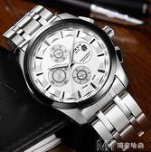牌手錶男錶學生錶鋼帶防水 韓國潮流男士手錶腕錶皮帶石英錶   瑪奇哈朵