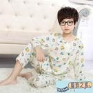 男童兒童睡衣綿綢棉綢長袖寶寶小孩套裝中大童夏季薄款空調家居服【風鈴之家】