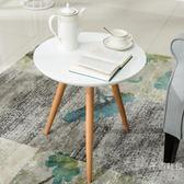 茶几 北歐小圓桌子迷你小茶几簡約沙發邊幾角幾簡易陽臺咖啡桌床邊桌WY 萬聖節