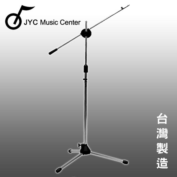 ★集樂城樂器★JYC K-338 落地三腳型麥克風架~附麥克風夾 (黑/銀)
